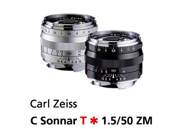 Zeiss C Sonnar T* 50mm f/1.5 ZM Lens Review - Leica Review - Oz Yilmaz