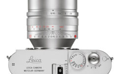 Leica Noctilux-M 50mm f/0.95 Lens Architectural Photography, Master Photographer Oz Yilmaz explains Architectural Photography in this Photography Tutorial.